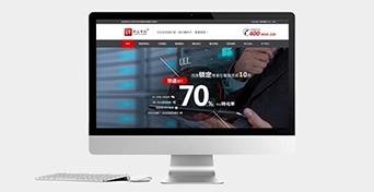 目前的营销型网站建设的布局技巧设计!