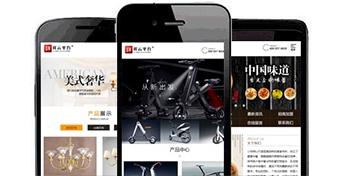 营销型网站为什么能吸引企业以及用户群体