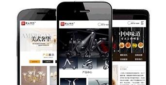 企业的网站设计有哪些技巧布局