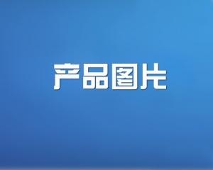 官方网站建设
