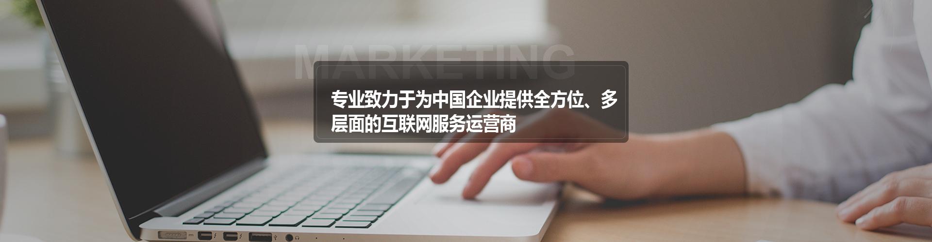 中山网站建设公司