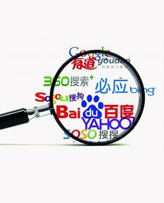 企业营销型网站制作